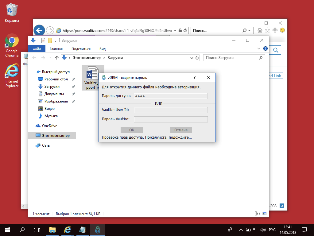 В чем отличия ZIP-архива и PDF-файла с паролем от полноценной DRM-защиты?